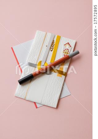 Blessing bag and brush pen 17572895