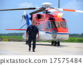 caucasian offshore helicopter pilot is walking and smiling besid 17575484