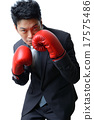 businessman with boxing glove ready to fight with work, business 17575486