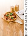 披薩 配送 分發 17575604