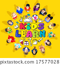 Kids Learn Education Creativity Children Ideas Concept 17577028