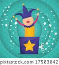 Baby toys design. 17583842