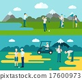 Golf course 2 flat banners composition 17600973