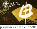 猴生肖 梅 新年快乐 17622201