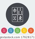 Mahjong 17628171