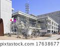 Tachikawa City Hall Government Building Southwest Tachikawa City Hall 17638677
