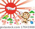 旅途 飞机 新年贺卡材料 17643988