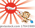 旅途 飞机 新年贺卡材料 17643989
