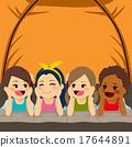 Friends Camping Inside Tent 17644891