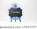 Challenge Text on Blackboard 17647257
