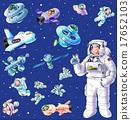 우주 탐험 17652103