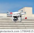 Drone quadrocopter 17664615