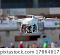 Drone quadrocopter 17664617