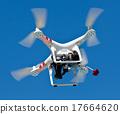 Drone quadrocopter 17664620