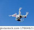 Drone quadrocopter 17664621