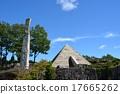 피라미드, 공원, 파크 17665262