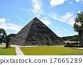 피라미드가있는 공원 17665289