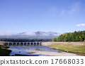 Tashshubetsu Bridge - Eyeglass Bridge - ตอนที่ 4 17668033