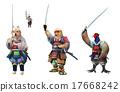 桃太郎的家庭猴子和狗和野鸡握剑 17668242