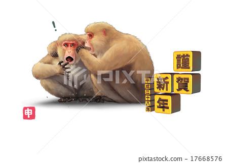 New Year cards 2016 Monkeys to tell a secret - Bokubuchi background Three-dimensional kanji 17668576