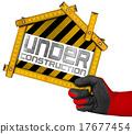 Under Construction - House Project Concept 17677454