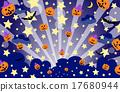萬聖節 星體 星 17680944