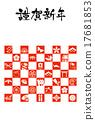 插圖 插畫 日式風格 17681853