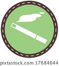 ยาสูบ 17684644