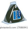 飯糰 三角飯糰 日式料理 17686941