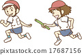接力赛 插图 儿童 17687156