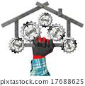 House with Gears - Metallic Meter 17688625