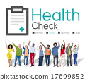 Health Check Diagnosis Medical Condition Analysis Concept 17699852
