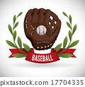 Baseball design 17704335