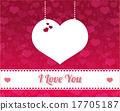Love design 17705187