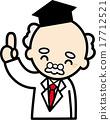 가리키는 웃는 박사 17712521