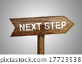 Next Step Concept 17723538