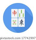 Mahjong 17742997