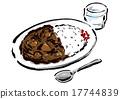 刷寫 咖哩飯 米 17744839