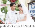 新郎新娘 婚禮 結婚 17748416