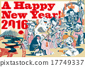 new, year's, card 17749337