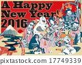 new, year's, card 17749339
