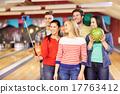 happy friends taking selfie in bowling club 17763412