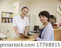 護士 女性 女 17768915
