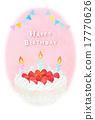 生日賀卡 17770626