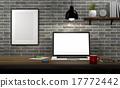 Mock up modern office. 17772442