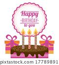 happy birthday 17789891