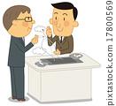 company, employee, office 17800569