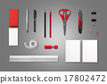 Stationery, office supplies mockup template 17802472