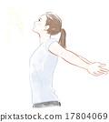 deep breath, female, females 17804069