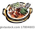刷写 泡菜火锅 烹饪 17804603
